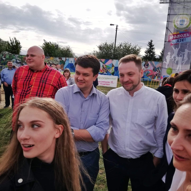 Денис Монастирський та Дмитро Розумков