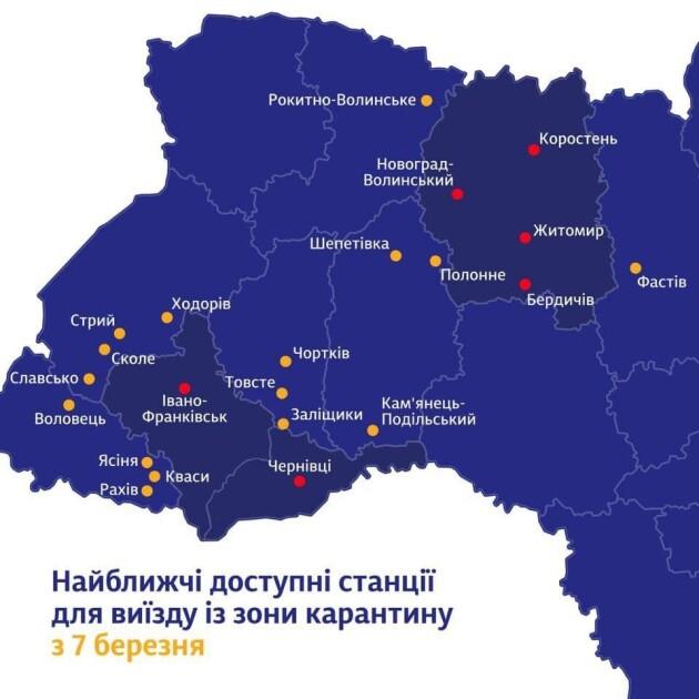 Карта выезда из карантинной зоны