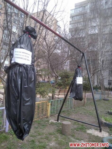 Чорні мішки на дитячому майданчику/Житомир.інфо