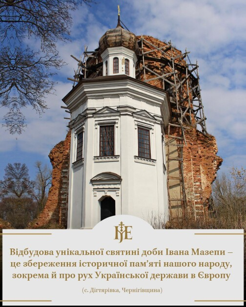Храм Покрова Богородицы в селе Дегтяревка