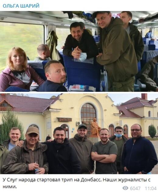 """Давид Арахамия, депутаты """"Слуги народа"""" и журналисты на вокзале в Константиновке"""