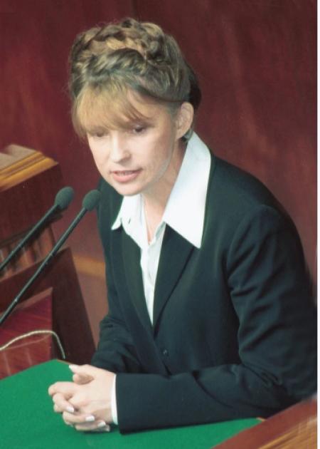 Тимошенко заплела косу, 2002 год