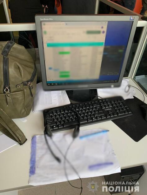 Зловмисники пропонували пропонували вкласти кошти у фінансові ринки та відомі криптобіржи