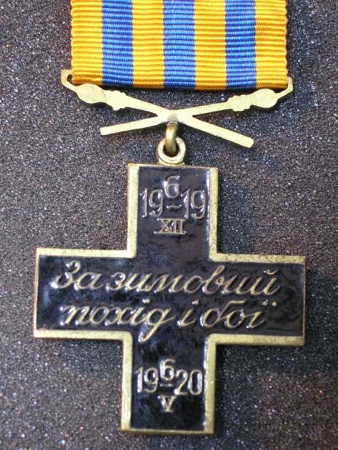 Орден Железного Креста, который А. Гулый-Гуленко так и не получил