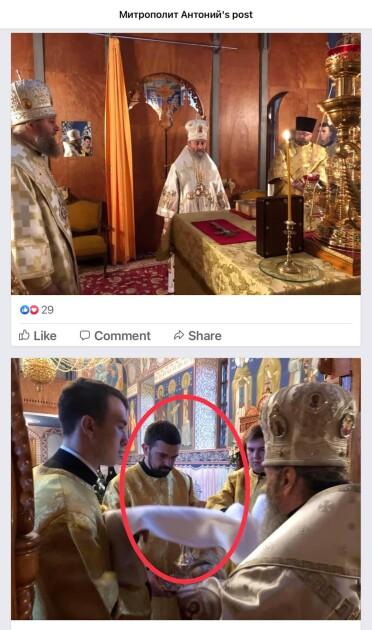 Заместитель Ермака прислуживал на литургии в монастыре УПЦ МП