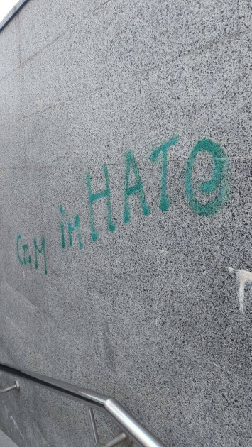 Напис фарбою біля входу в метро