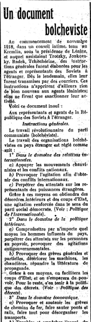 Попереження уряду Швейцарії щодо статей Перського, які суперечать політиці нейтралітету. Gazette de Lausanne, No 174, 27.06.1918.
