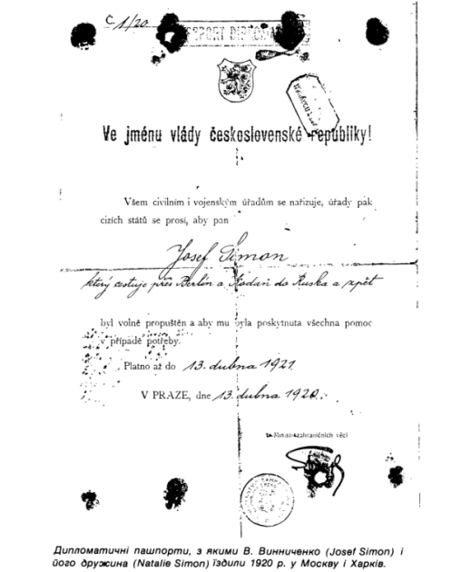 Дипломатичні паспорти Винниченка та його дружини