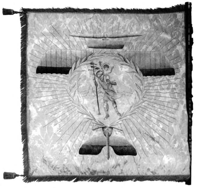 Прапор Першої Запорізької авіаційної ескадри. Джерело: Я. Тинченко, Герої українського неба