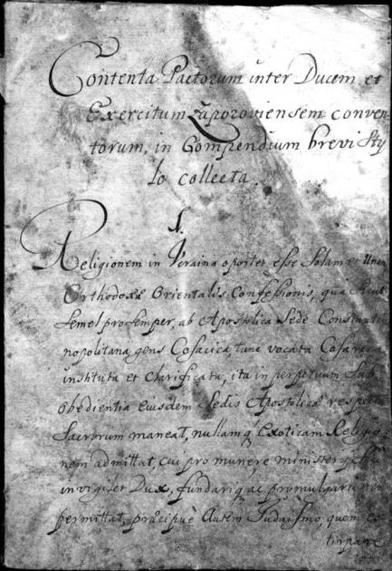Оригинал Конституции Орлика презентуют в Украине