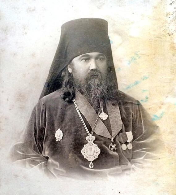Єпископ Можайський Парфеній (Левицький) (1858 – 1922). Фото між 1899 та 1904 рр.