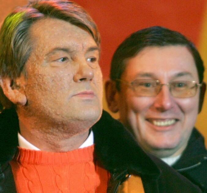 Виктор Ющенко и Юрий Луценко на праздновании первой годовщины Оранжевой революции, 2005 г.