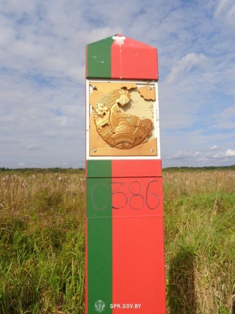 Знак на украинско-белорусской границе