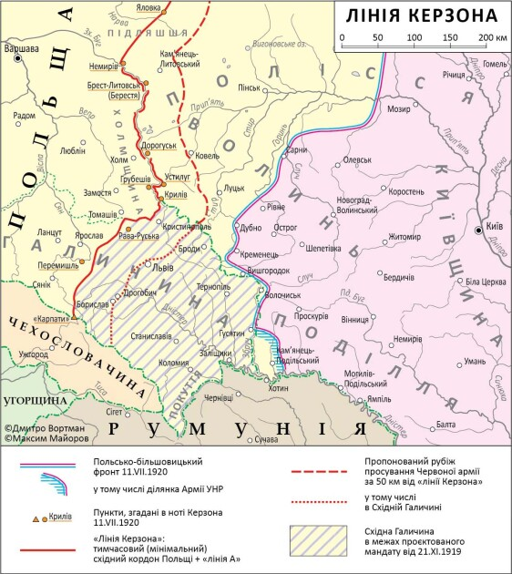 Карта «лінії Керзона» відповідно до британської ноти 11 липня 1920 року. Підготовлена Дмитром Вортманом та Максимом Майоровим для цієї публікації