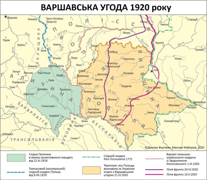На карте показана «линия Клемансо» (синий пунктир) и польско-украинская граница по Варшавскому соглашению на Волыни