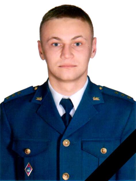 Олександр Мулявка