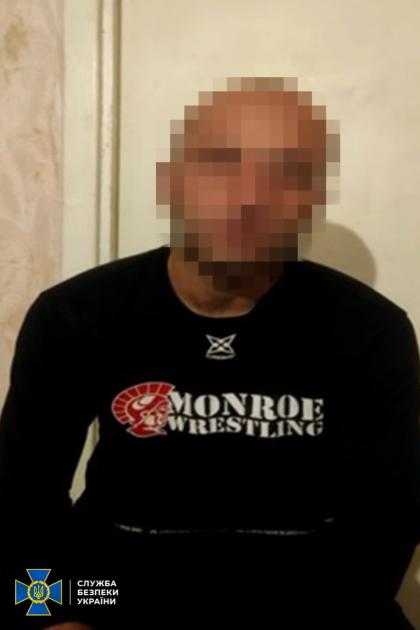 Приморский районный суд Мариуполя признал злоумышленника виновным