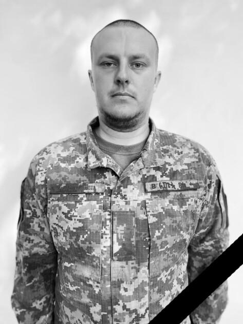 Александр Отрепьев