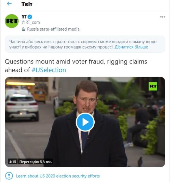 Компанія Twitter позначила репортаж RT, присвячений побоюванням щодо можливих фальсифікацій, як такий, що вводить в оману контент
